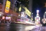 2008_12_21_newyork_kulturell_007.jpg